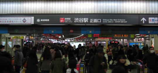 東横線渋谷駅01