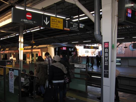 東横線自由が丘駅