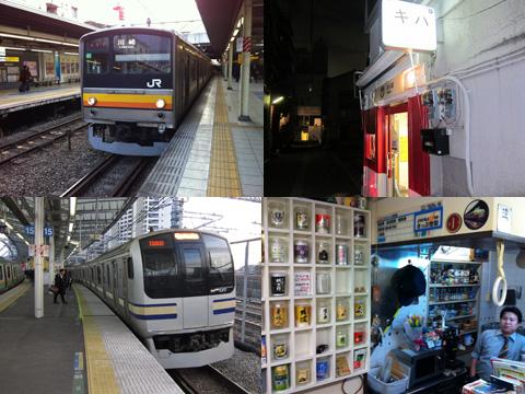 東京2011冬02