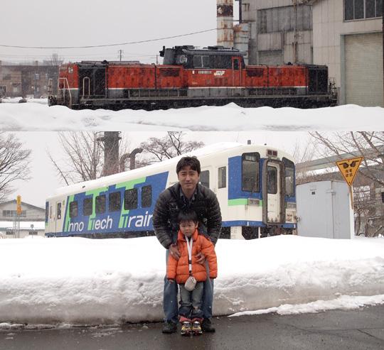 鉄道技術館04