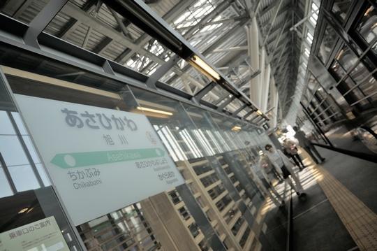 旭川駅 ノロッコ号