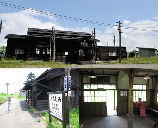 明日萌(恵比島)駅