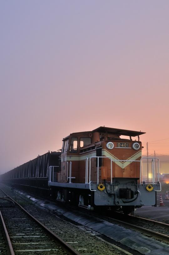 霧の運炭列車 1