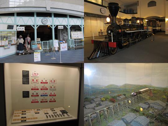 小樽鉄道博物館1