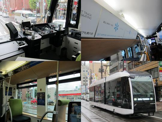 札幌市営LRT 2
