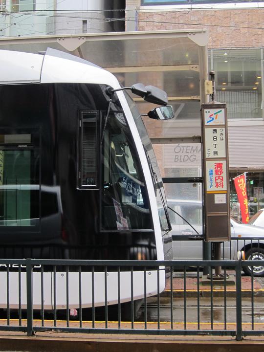 札幌市営LRT 3
