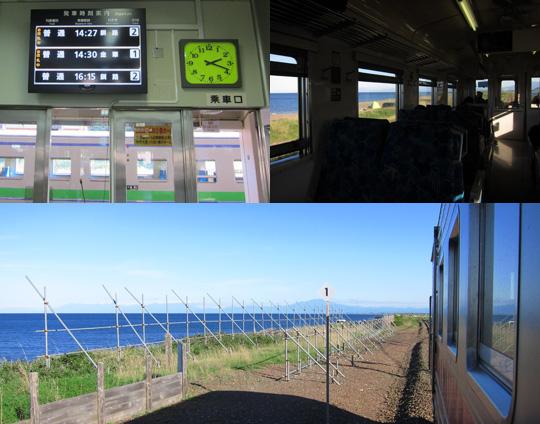 北海道フリー2013 03