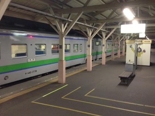 北海道フリー2013 2-09