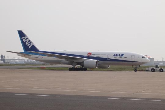 2012GW 東京03