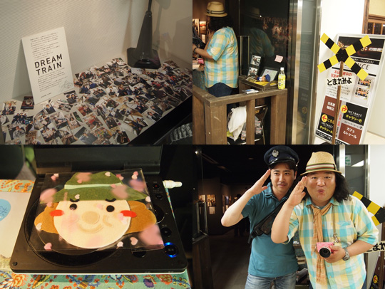 2012GW 東京04