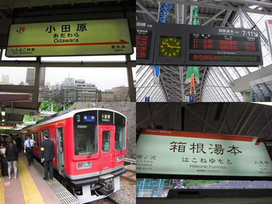 2012GW 東京06