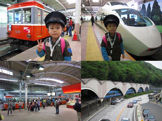 2012GW 東京087