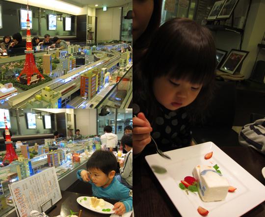2012GW 東京09