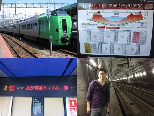2013函館旅05