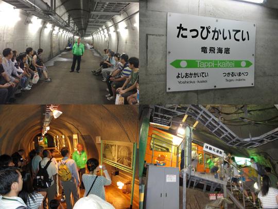 2013函館旅06