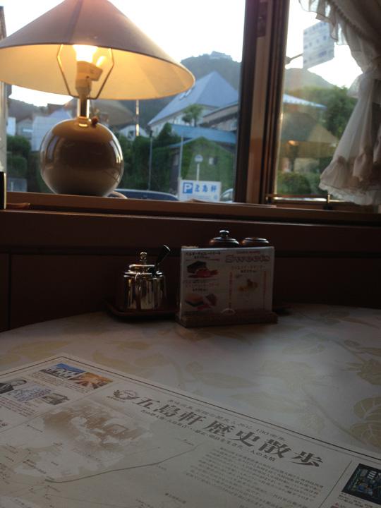 2013函館旅09