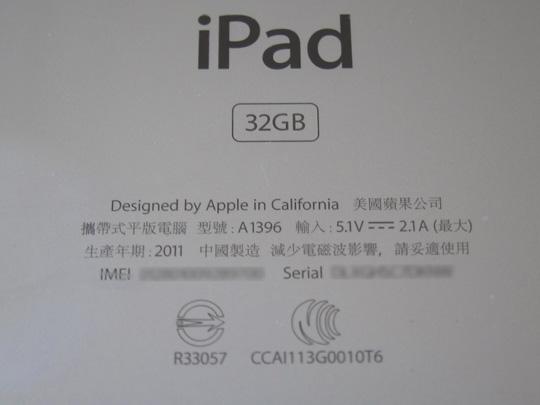iPad 02