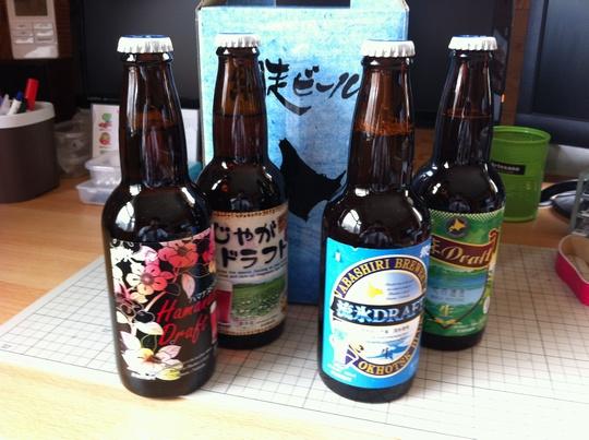 網走ビールの賞品