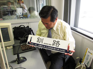 FM946 取材2