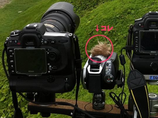 handycam-HDR-SR11