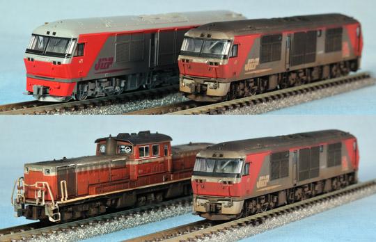 KATO DF200-57 03