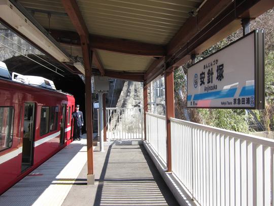 安針塚駅1