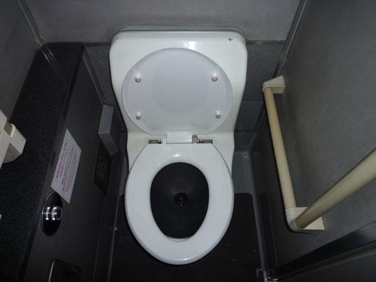 キロ282トイレ