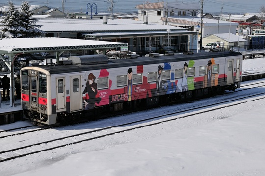 ルパン列車03