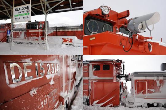 雪372レ 音威子府駅