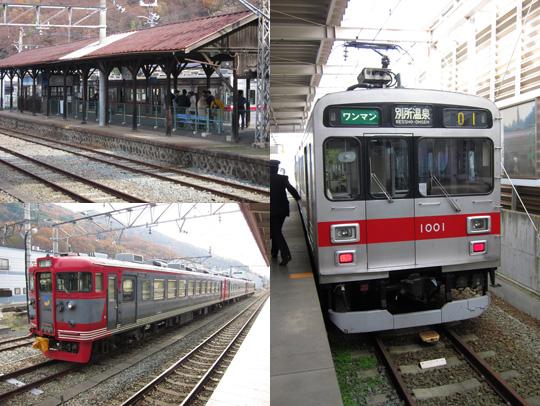上田電鉄1