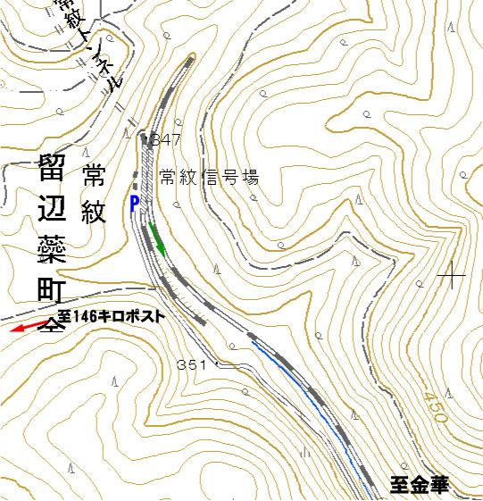 常紋信号場 地図