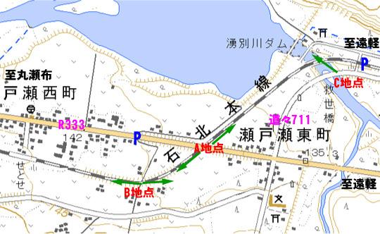 瀬戸瀬 地図